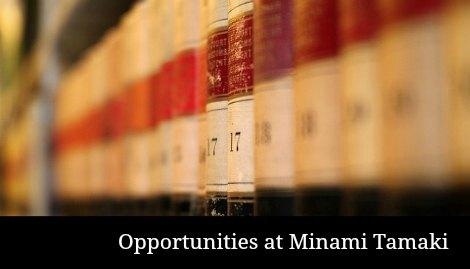 Job Openings at Minami Tamaki